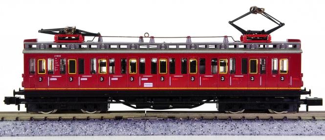 Arnold 2935 – Elektro-Triebwagen BR ET 88 der DRG