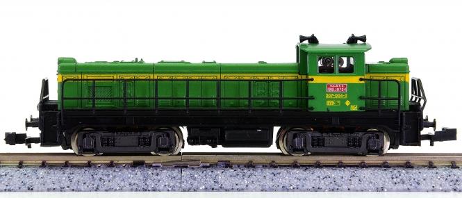 Roco 02152B (N) – Mehrzweck-Diesellok BR BB 63000 der RENFE