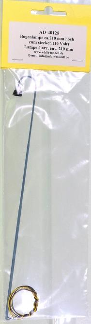 Addie-Modell AD-40128 (Spur 0) – 3 Bogenlampen, ca 210 mm hoch