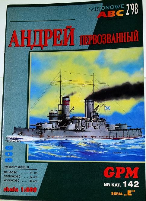 GPM Modellbaubogen 142 (1:200) – Russisches Schlachtschiff Andrei Pervozvanny