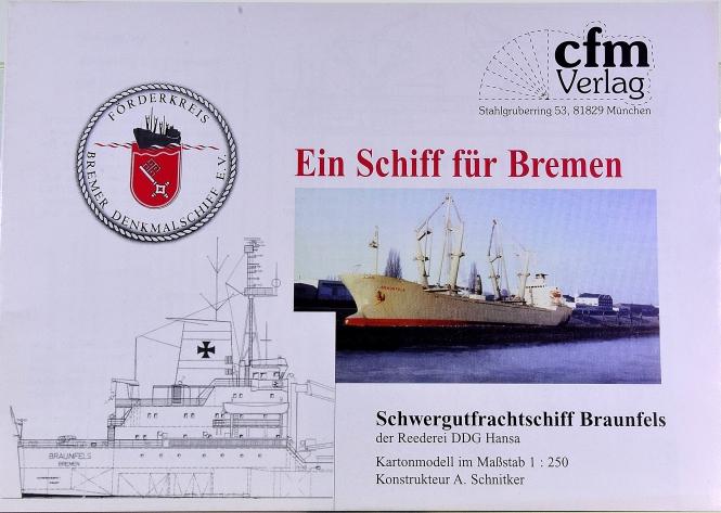 CFM Verlag 1021 (1:250) – Schwergutfrachtschiff Braunfels der DDG Hansa