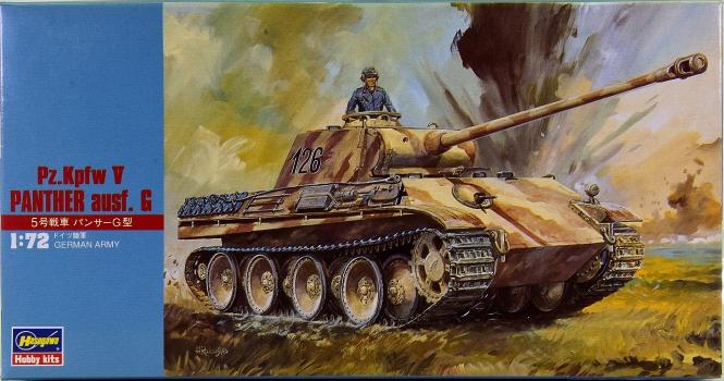 Hasegawa 31109 (1:72) - Bausatz Panzerkampfwagen V Panther Ausf. G